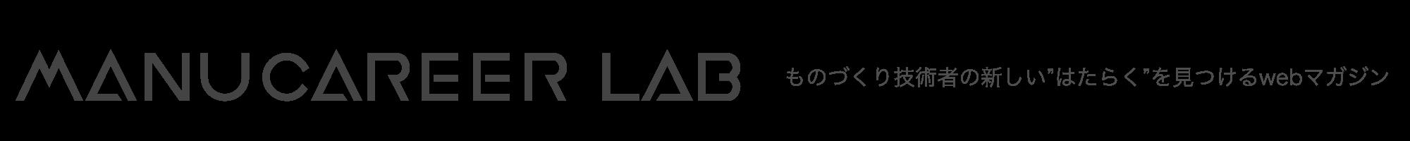 ManuCareerLab logo